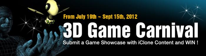 3d game carnival announcement
