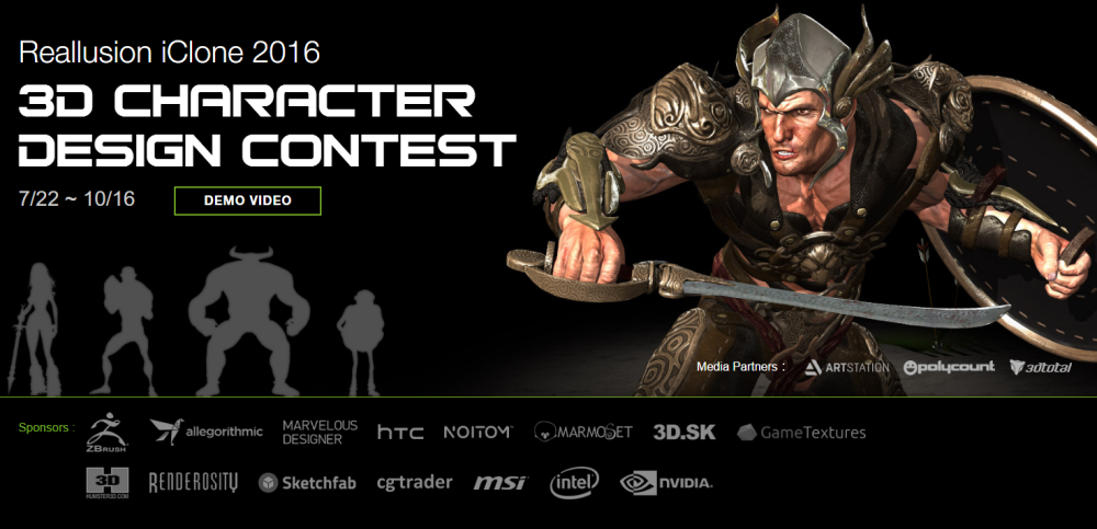 Character Design Contest : D character design contest announcement